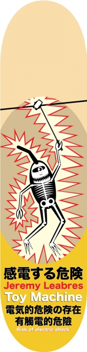 http://www.ed-templeton.com/files/gimgs/th-161_LEABRES-Electric-shock-graphic.jpg
