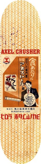 http://ed-templeton.com/files/gimgs/th-170_AXEL-Crusher-Japanese-Deck-1.jpg