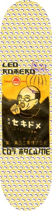 http://ed-templeton.com/files/gimgs/th-170_Leo-Romero-Japanese-Deck-3.jpg