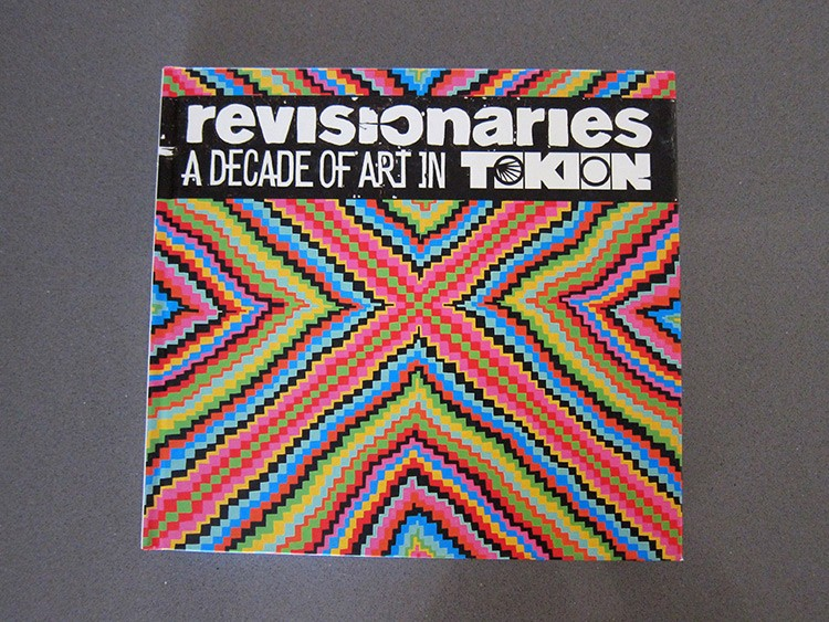 http://ed-templeton.com/files/gimgs/th-75_Revisionaries-cover_v2.jpg