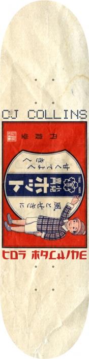 https://ed-templeton.com:443/files/gimgs/th-170_CJ-Collins-Japanese-Deck-4.jpg