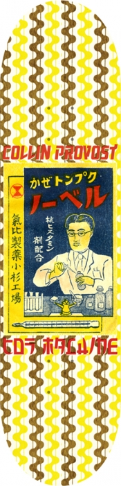 https://ed-templeton.com:443/files/gimgs/th-170_Collin-Provost-Japanese-Deck-2.jpg